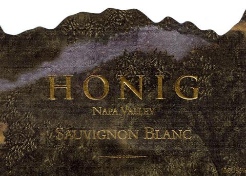 2007 Honig Sauvignon Blanc